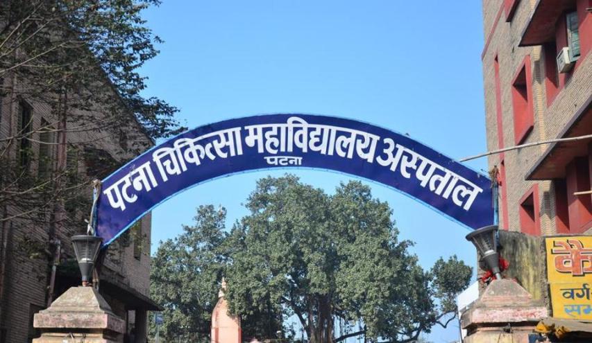PMCH, Patna, Hospital, Bihar