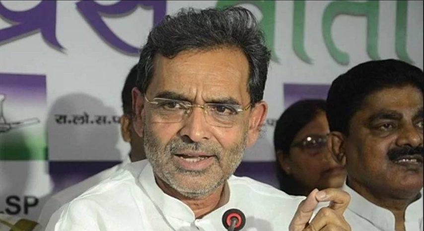 Upendra Kushwaha, RLSP, BJP, NDA, Bihar Election, Bihar news