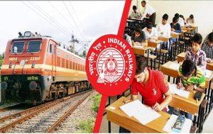 खुशखबरी: बिहार से बाहर रेलवे एग्जाम के सेंटर के लिए विशेष ट्रेन चलेगी