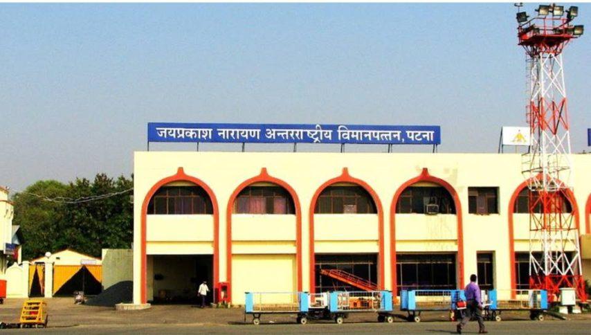 Patna Airport, New Terminal, Bihar