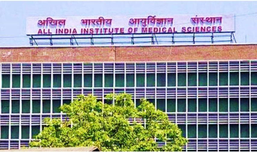 Aiims, Mithila, Darbhanga, DMCH Hospital, Bihar Aiims,