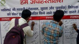 मानव तस्करी विधेयक 2018 को पारित करवाने हेतु हस्ताक्षर व पोस्टकार्ड अभियान