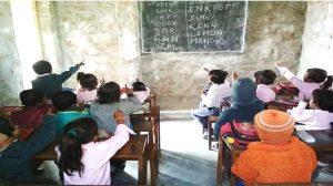 बच्चों को फेल या सरकारी स्कूलों में समग्र सुधार अभियान: क्या करें बिहार सरकार?