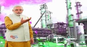 17फरवरी को पीएम मोदी सात हजार करोड़ से बननेवाले बरौनी खाद कारखाना रखेंगे आधारशिला