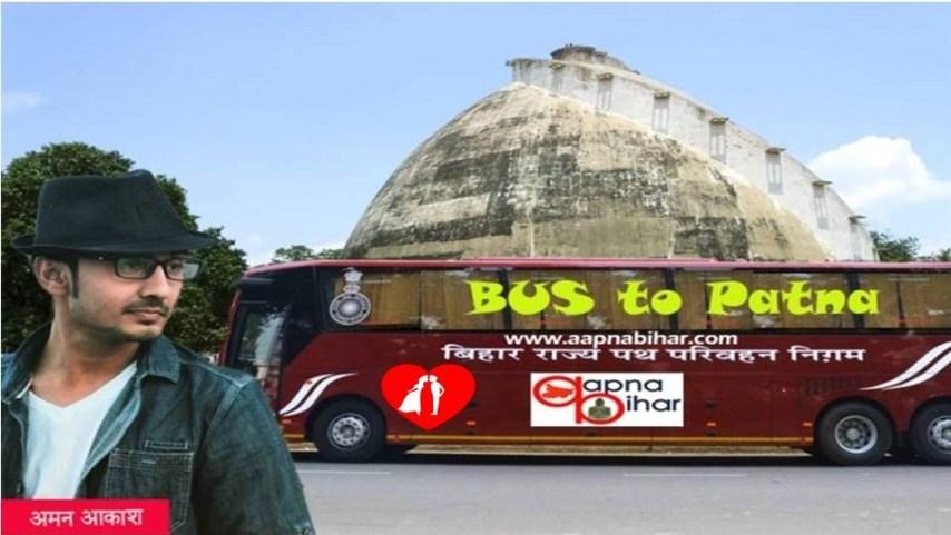 bus to patna, bihar, jai Bihar