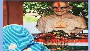 भगवान शिव से गाँधी ने सिखा था सत्याग्रह; बिहार में सोमवारी को गाँधी जी के मूर्ति की होती है पूजा?