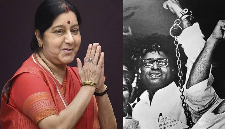 Nitish Kumar, Sushma Swaraj, Bihar, Muzaffarpur