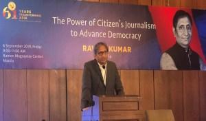बिहार के रविश कुमार कुमार ने मनीला में प्रतिष्ठित रेमन मैग्सेसे सम्मान ग्रहण किया
