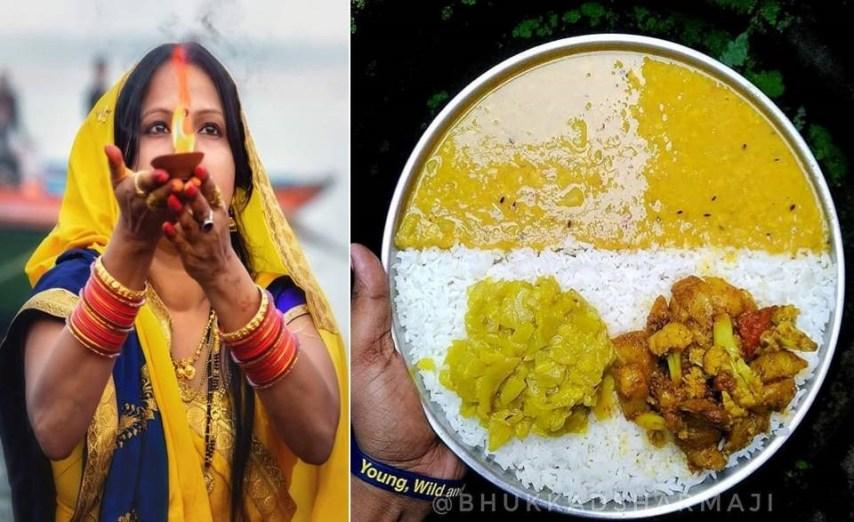 chhath puja Bihar nahay khay