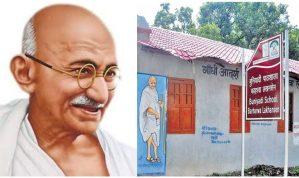 बिहार में गाँधी का बुनियादी स्कूल