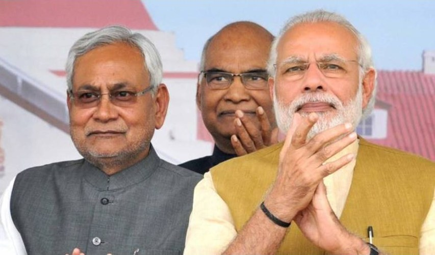Narendra Modi Government, NDA Government, Bihar Government, Aayushman Bharat Health Insurance Scheme, Bihar Election 2020