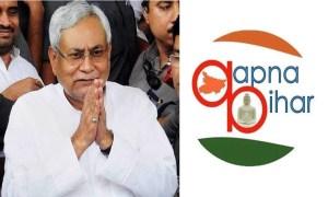 Aapna Bihar का असर: नीतीश कुमार ने गरीब-बिहारी मजदूरों के लिए 100 करोड़ के पैकेज किया ऐलान