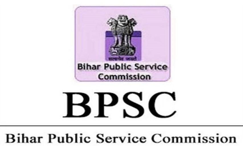 BPSC RESULT, BPSC UPDATE , UPSC Update