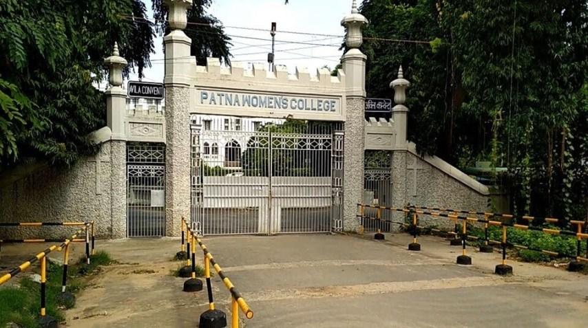 Patna University, College exam
