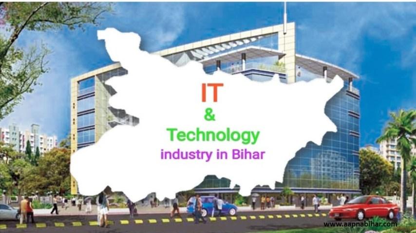 Educational Park of Bihar, Nitish Kumar, IT PArk, Technological Park