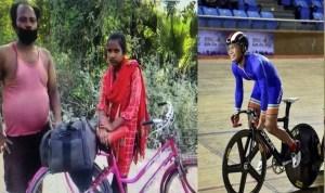 साईकिल पर पिता को बैठा 1200 KM सफ़र करने वाली ज्योति को साइकिलिंग फेडरेशन ने बुलाया