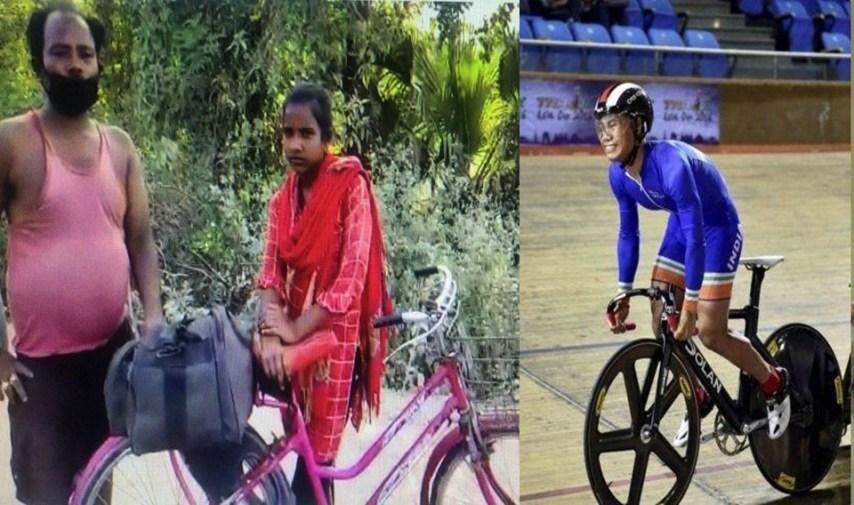 Jyoti Kumari, cycling federation of India