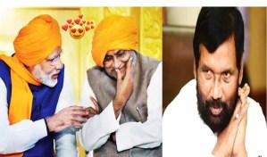 """एक भतार के दू लुगाई- बिहार में चुनाव में भाजपा """"भतार"""" है और जदयू- लोजपा उसकी लुगाई"""