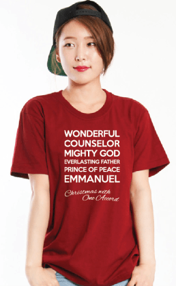 2015-one-accord-shirts-wine-emmanuel