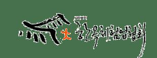 hanok-brush-logo