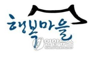 happy-village-logo