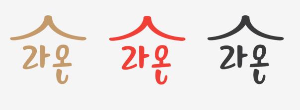 laon-brand-logos-2