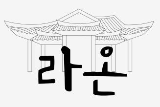 laon-drawing-3