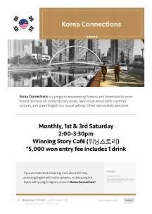 winning-story-A4-flyers_Page_01