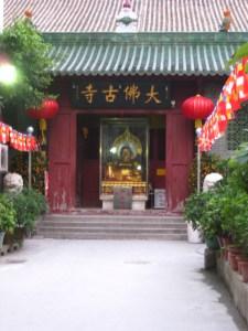 Buddha in Guangzhou