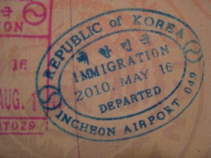South Korea Immigration Stamp