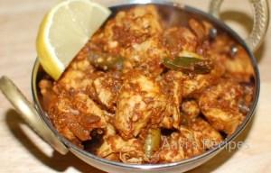 Spicy Chilli Chicken