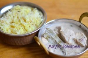 White Chicken with Yellow Rice