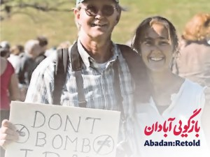 From my island of memories, toward our world of dreams: a personal statement on Abadan