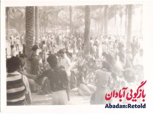 Abadan: Oil City Dreams and the Nostalgia for Past Futures in Iran (Part Two)