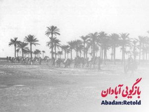The Early Beginnings of Modern Abadan