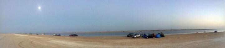 Al Aryam Panorama