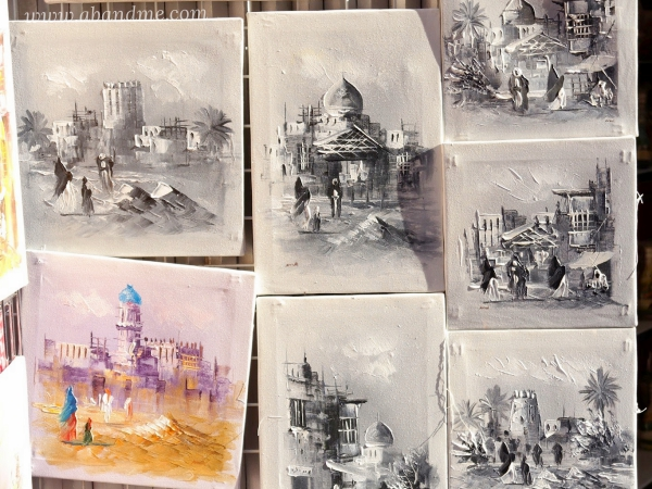 Arabic Painting