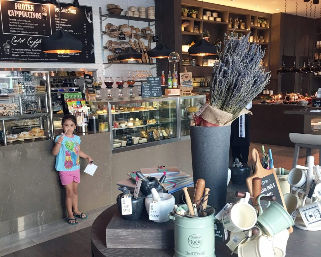Al Maha Arjaan Cafe 302