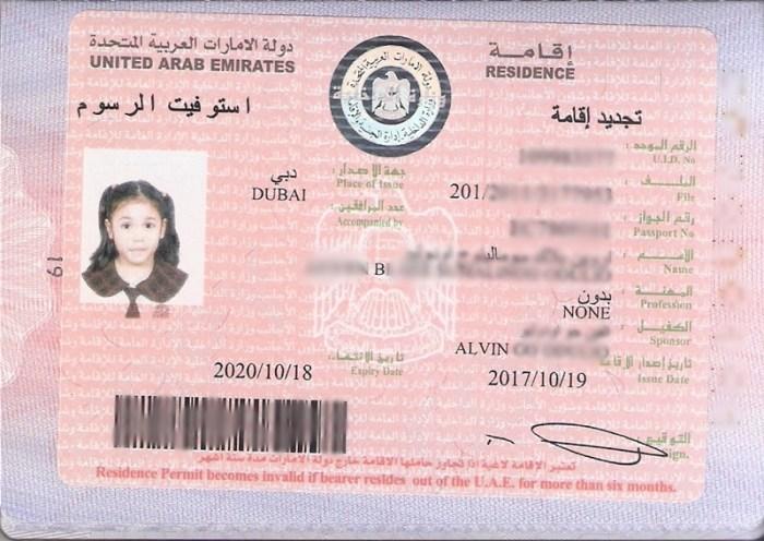 GDRFA UAE Visa
