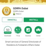 How to renew dependent residence visa using GDRFA Mobile App