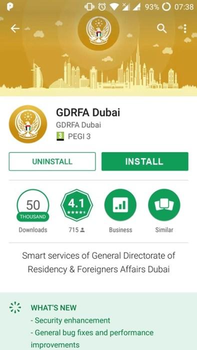 GDRFA Install