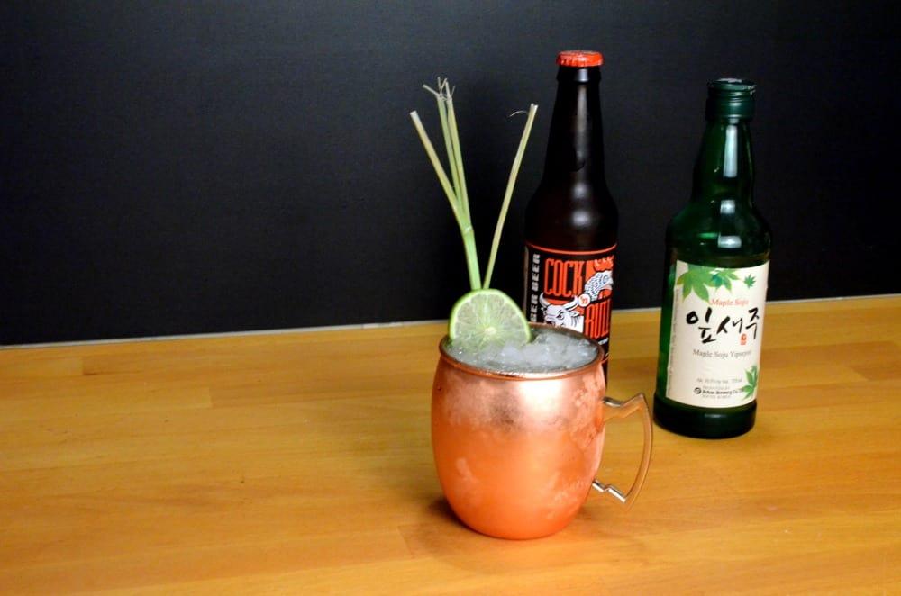 Korean Mule - Lemongrass