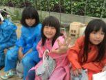 dai3buroguyou_0019