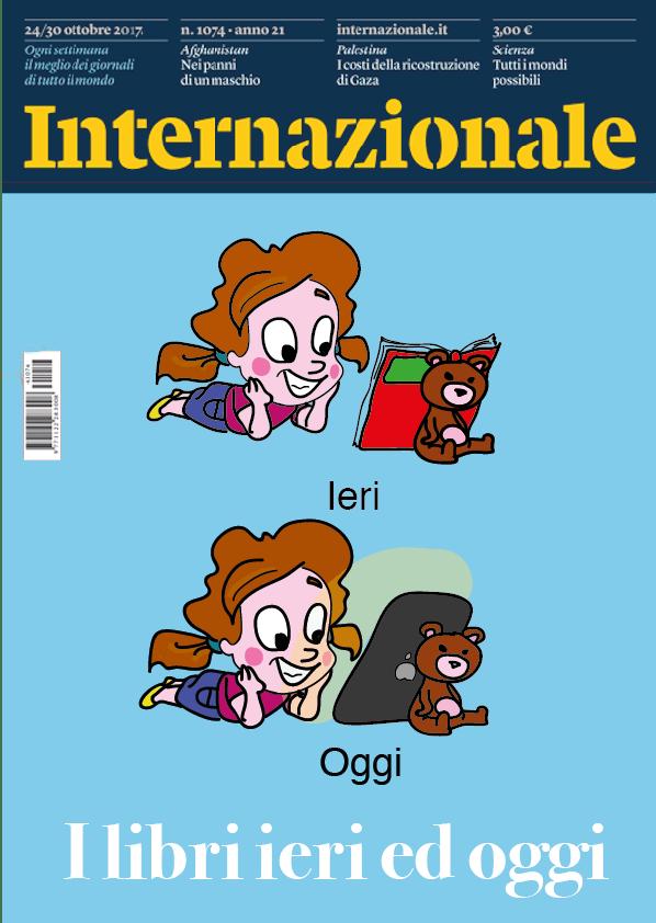 internazionale libro