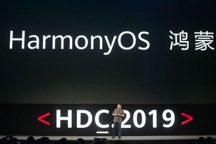 Richard Yu, jefe negocios de Huawei durante la presentación del nuevo sistema operativo HarmonyOS.