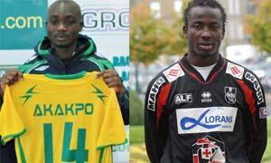 Un muerto en el ataque a la selección de fútbol de Togo