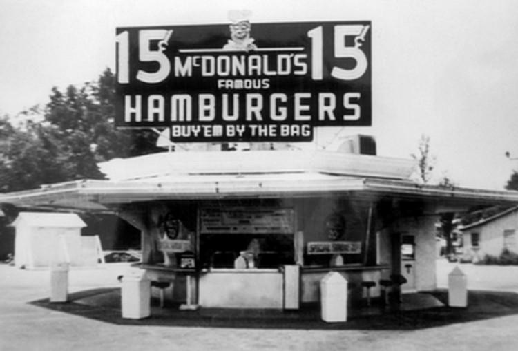 El primer McDonald's de la historia