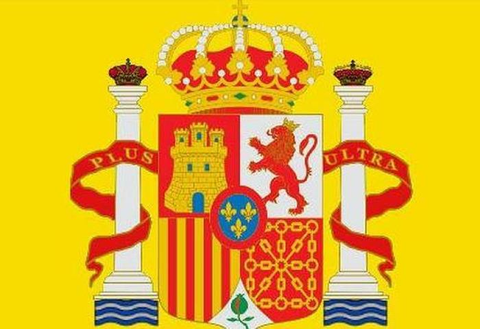 Plus Ultra El Lema De La España Imperial Que Ha Sobrevivido Hasta