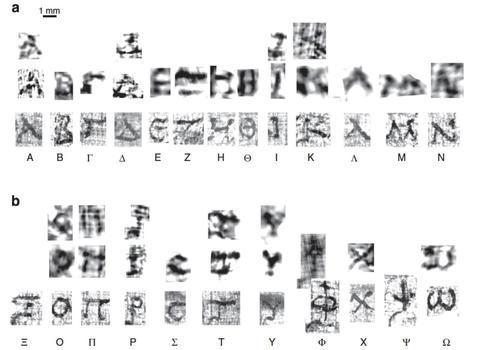 Descifran las palabras de un pergamino calcinado por el Vesubio