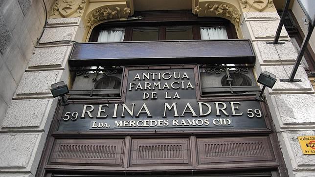 Аптека Королевы Матери Мадрид